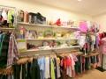 Ty Hafan Shop, Neath 3