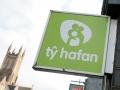 Ty Hafan Shop Cardiff Albany Rd 2
