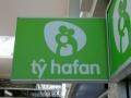 Ty Hafan Shop, Port Talbot 2