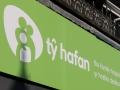 Ty Hafan Shop, Porthcawl 2