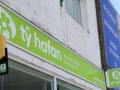 Ty Hafan Shop, Talbot Green 2